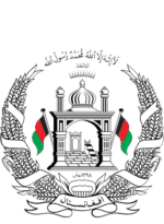 Afghanistan Business License